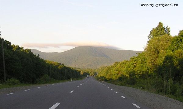 Облако и гора