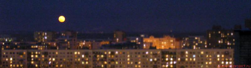Город и луна