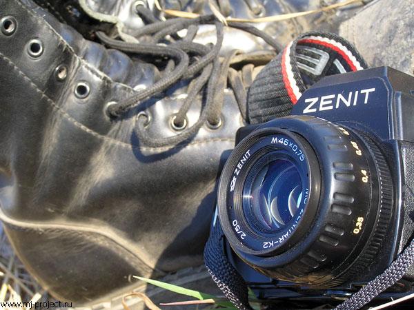 """Пыльные ботинки и мой """"Зенит"""""""
